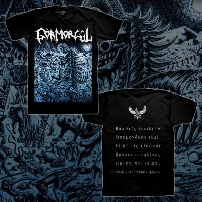 038SAT: T-Shirt - Gor Morgul (Elohim)