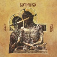 SAT265 / KTTR CD 143: Batushka - Hospodi (2019)