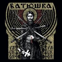 SAT305 / KTTR CD 195: Batushka - Raskol [ep] (2020)