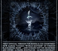 ...And Oceans - Cosmic World Mother