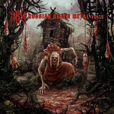 Various Artists - Russian Death Metal vol. 5 [compilation] (2018)