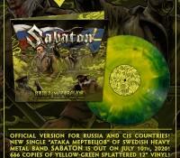Sabaton - Атака мертвецов